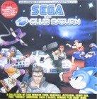 Sega Saturn - Sega Saturn Club Saturn Music CD Loose