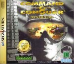 Sega Saturn - Command and Conquer