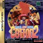 Sega Saturn - Cotton 2