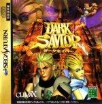 Sega Saturn - Dark Saviour