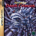 Sega Saturn - Death Crimson
