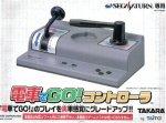 Sega Saturn - Sega Saturn Densha De Go Controller Boxed