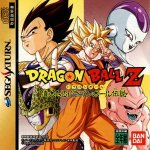 Sega Saturn - Dragon Ball Z - Legend
