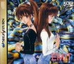 Sega Saturn - Emit Vol 3 - Watashi ni Sayonara o