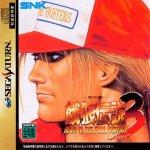 Sega Saturn - Fatal Fury 3