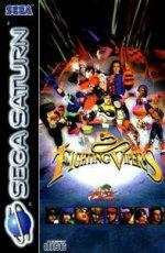 Sega Saturn - Fighting Vipers