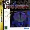 Sega Saturn - Gran Chaser