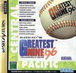 Sega Saturn - Greatest Nine 96