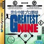 Sega Saturn - Greatest Nine