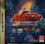 Sega Saturn - Grid Runner