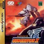 Sega Saturn - Gungriffon 2