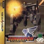 Sega Saturn - Gungriffon