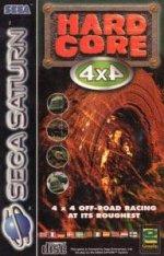 Sega Saturn - Hardcore 4x4