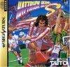 Sega Saturn - Hattrick Hero S