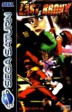 Sega Saturn - Last Bronx