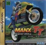 Sega Saturn - Manx TT Super Bike