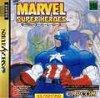 Sega Saturn - Marvel Super Heroes