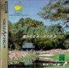 Sega Saturn - Masters Harukanaru Augusta 3