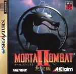 Sega Saturn - Mortal Kombat 2