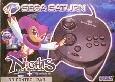 Sega Saturn - Nights and 3D Controller Box Set