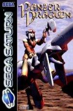 Sega Saturn - Panzer Dragoon
