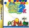 Sega Saturn - Puzzle Bobble 2X