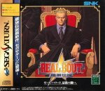 Sega Saturn - Real Bout Fatal Fury plus RAM