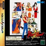 Sega Saturn - Real Bout Fatal Fury Special