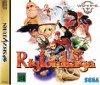 Sega Saturn - Riglord Saga