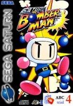 Sega Saturn - Saturn Bomberman