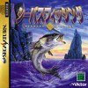 Sega Saturn - Sea Bass Fishing