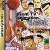 Sega Saturn - Slam Dunk
