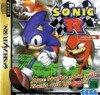 Sega Saturn - Sonic R