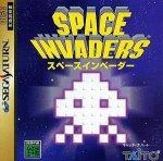 Sega Saturn - Space Invaders