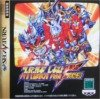 Sega Saturn - Super Robot Wars F Final