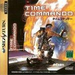 Sega Saturn - Time Commando