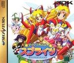 Sega Saturn - Twinkle Star Sprites
