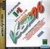 Sega Saturn - V-Goal 96