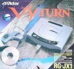 Sega Saturn - Sega Saturn Japanese V-Saturn Console Boxed