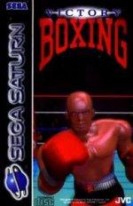 Sega Saturn - Victory Boxing
