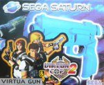 Virtua Cop 2 and Gun Box Set