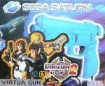 Sega Saturn - Virtua Cop 2 and Gun Box Set