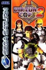 Sega Saturn - Virtua Cop 2