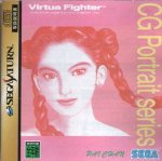 Sega Saturn - Virtua Fighter CG Portrait Series Pai Chan
