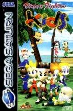 Sega Saturn - Virtua Fighter Kids