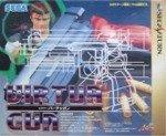 Sega Saturn - Sega Saturn Virtua Gun Boxed