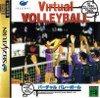 Sega Saturn - Virtual Volleyball