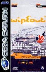 Sega Saturn - Wipeout