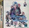 Sega Saturn - Wizards Harmony