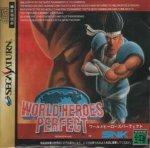 Sega Saturn - World Heroes Perfect